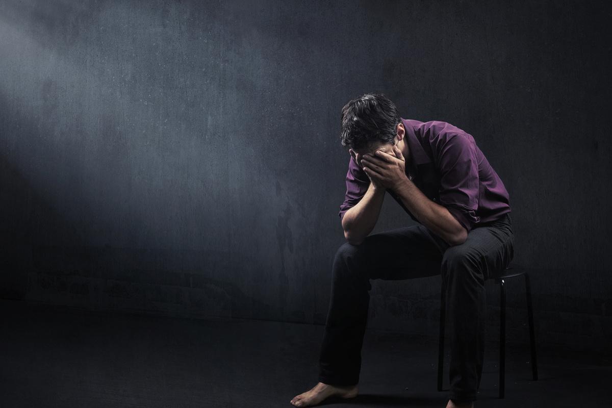 несчастный человек
