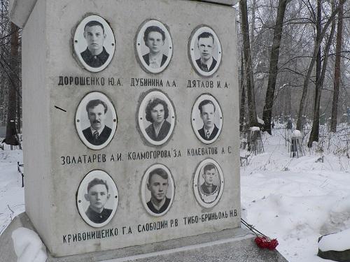 Найден документ с доказательствами инсценировки гибели группы Дятлова