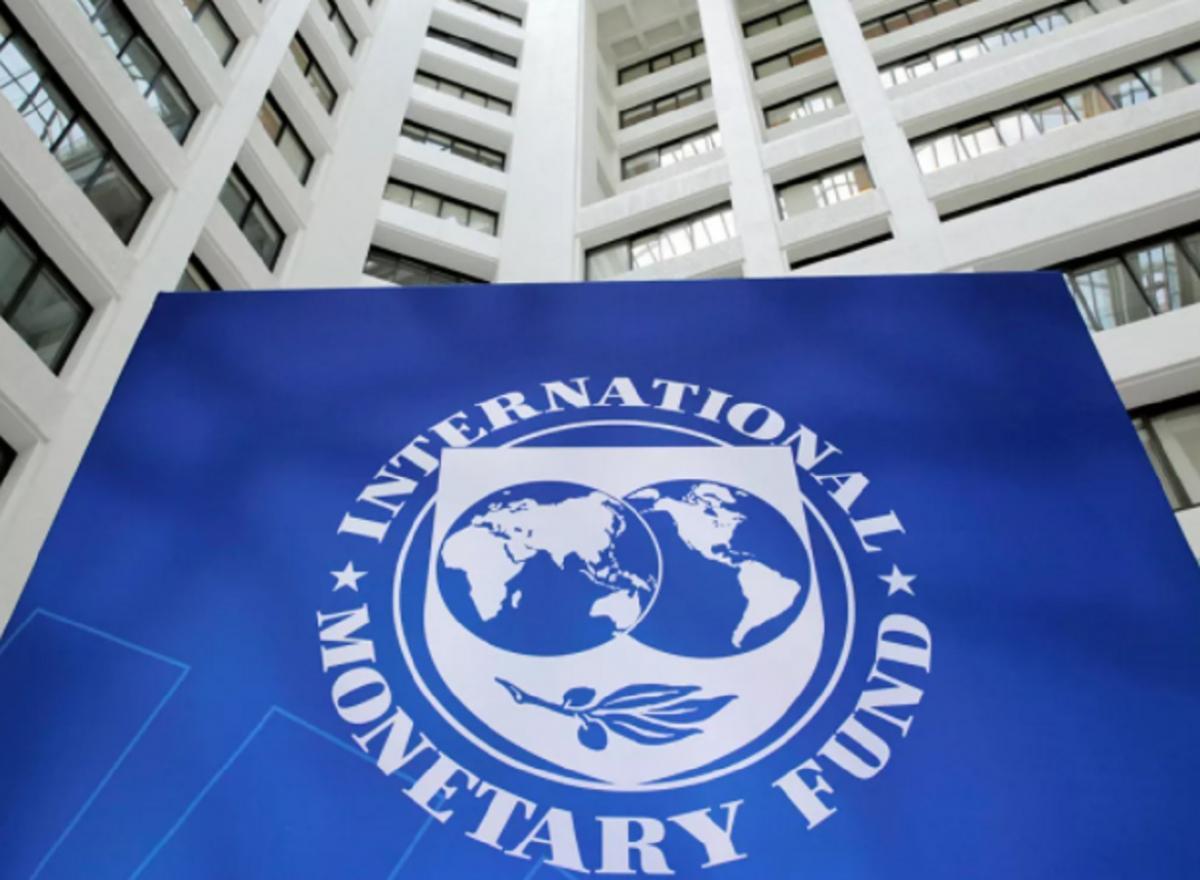 МВФ мнение о российской экономике