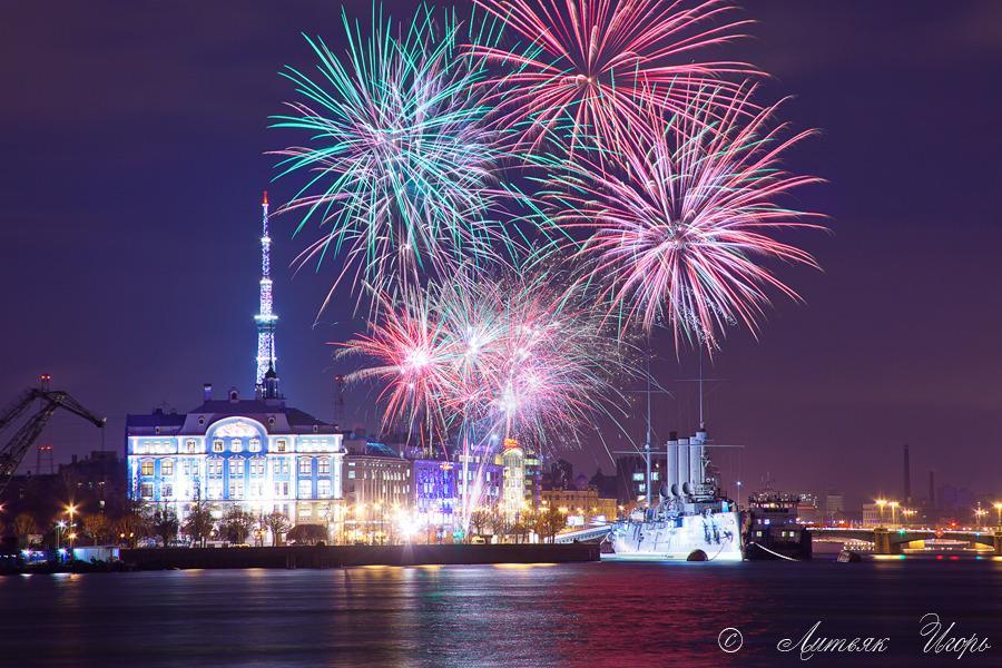День города Санкт-Петербурга 2018