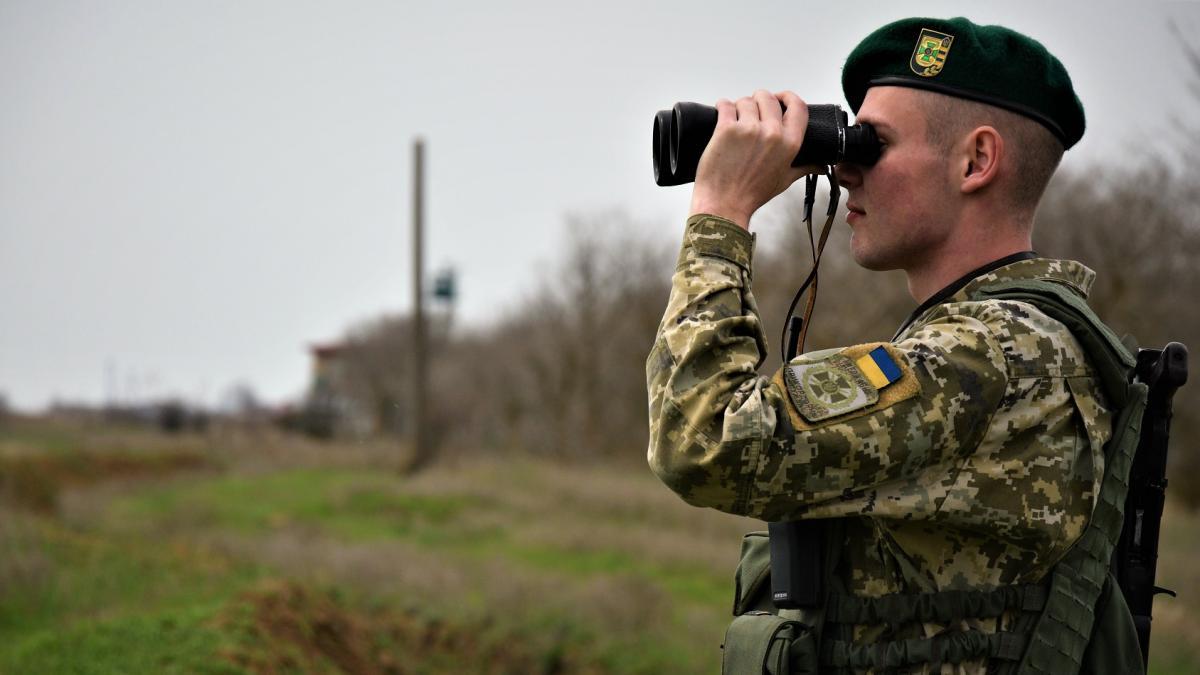 Ловушка украинские пограничники