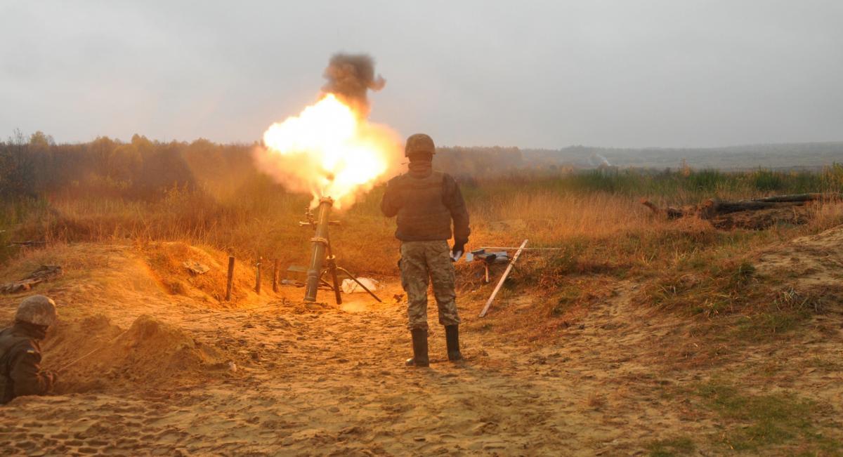 ВСУ стреляют по Донецку