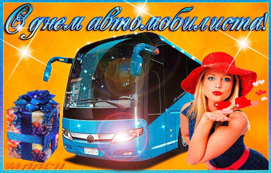 картинка поздравляю водителей с праздником сделанные