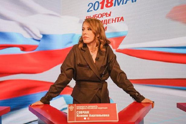 Ксению Собчак жестко раскритиковали за попытку «приучить колхозников к моде в политике»