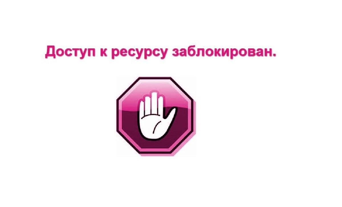 Zoom заблокировал доступ для российский госучреждений