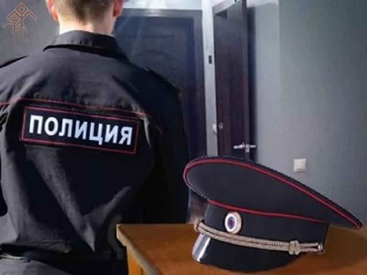 Российского полицейского уволили за слив данных о сотрудниках в Telegram-канал