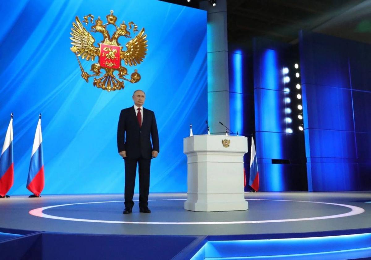 Путин обратился к Западу в послании