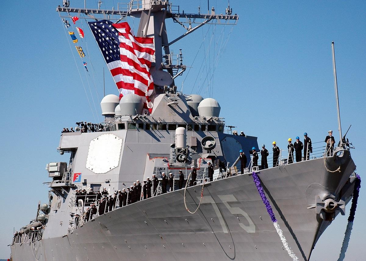 Эксперт оценил вероятность провокации эсминца ВМС США в Азовском море