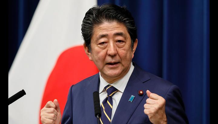 Переговоры с Россией в приоритете для Японии, заявил Абэ