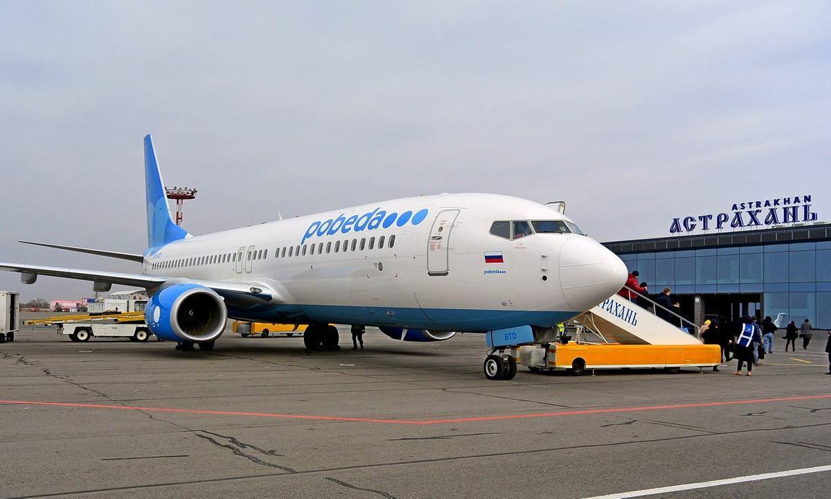 Аэропорт Астрахань