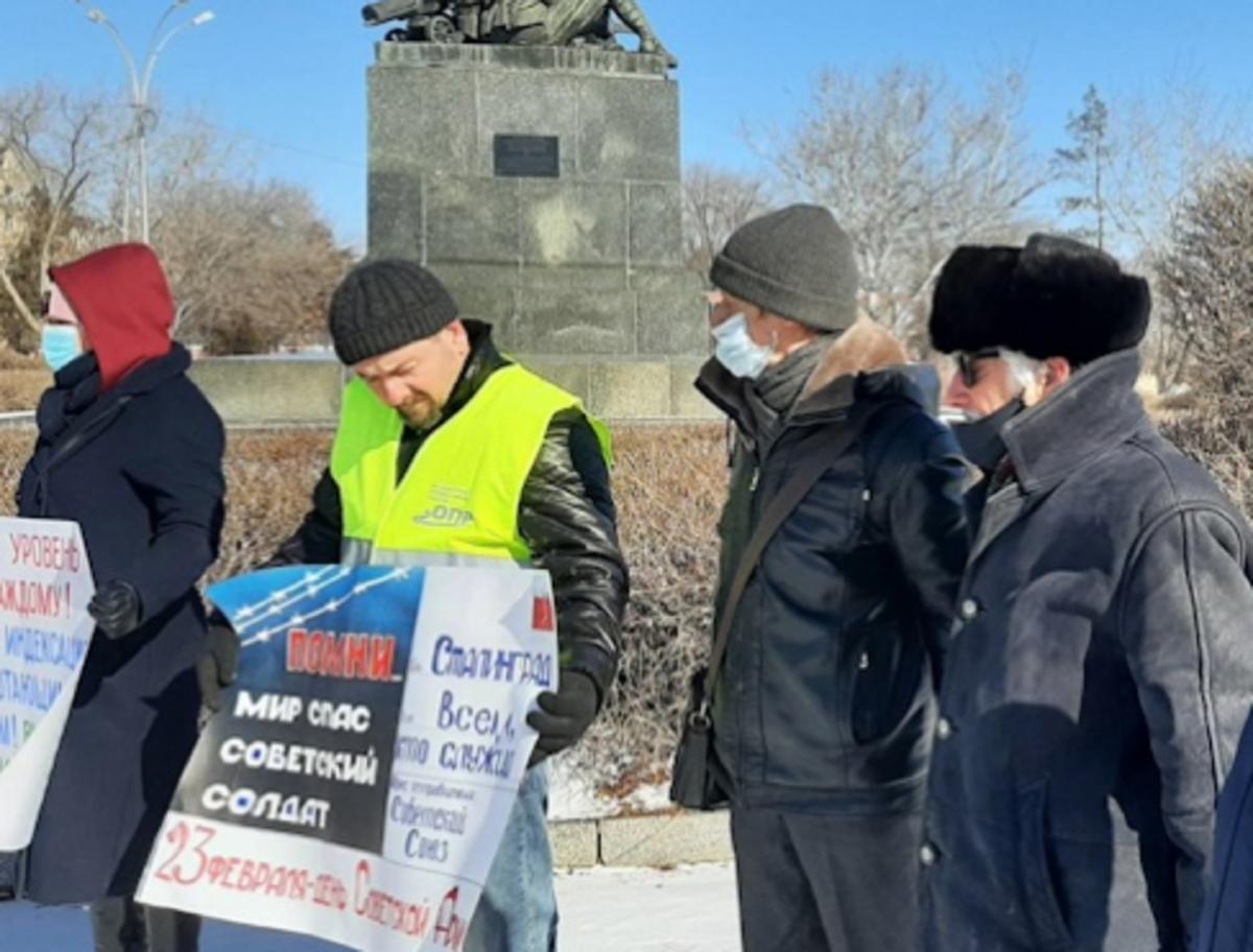 Акция в Волгограде 23 февраля
