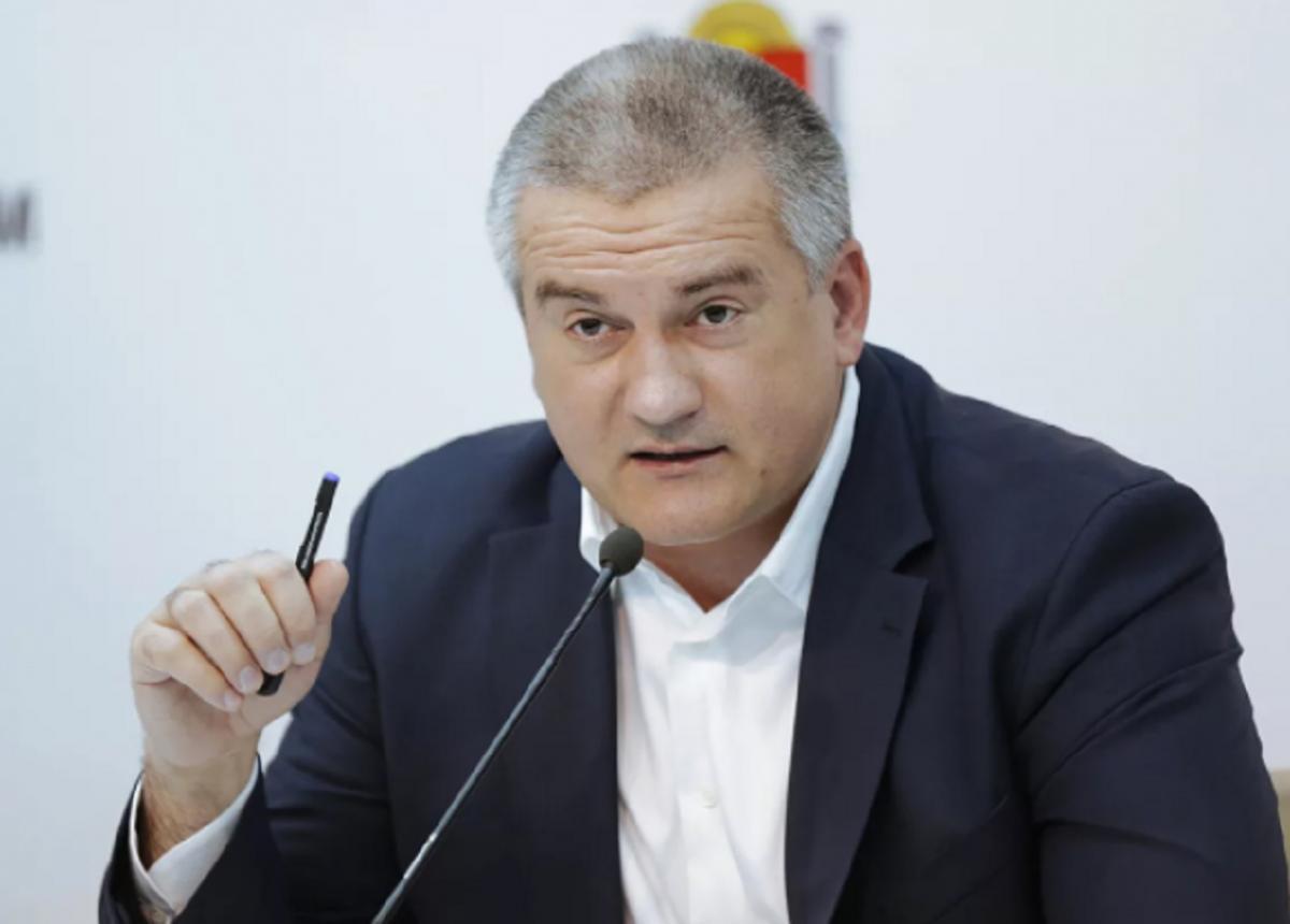 Руководство Крыма