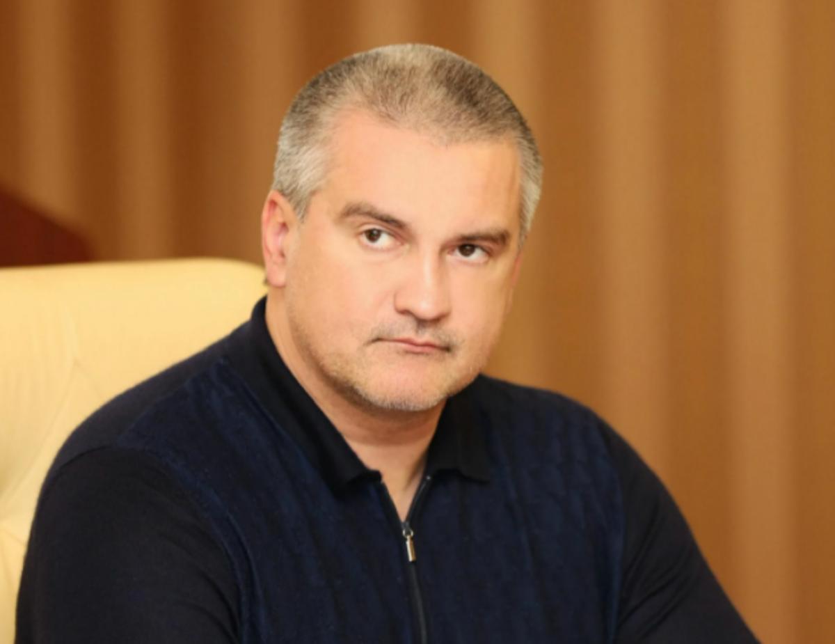Крым Сергей Аксенов