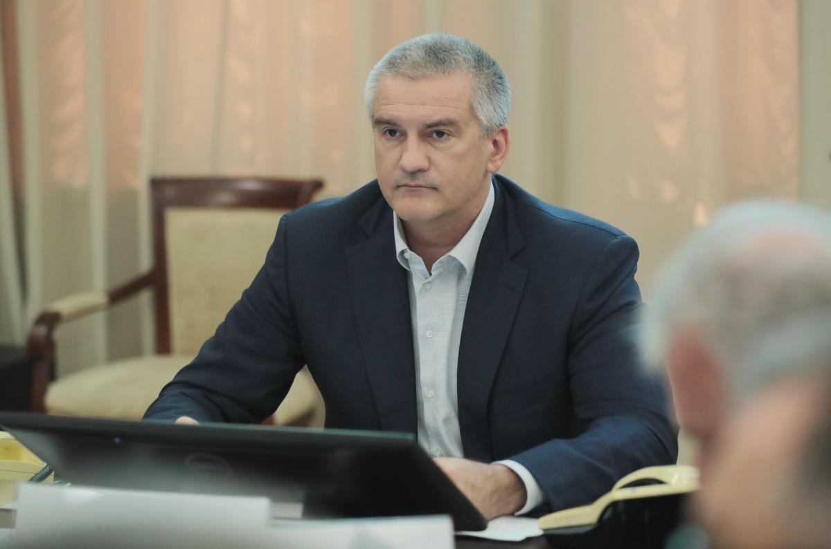 Глава Крым Аксёнов совещание