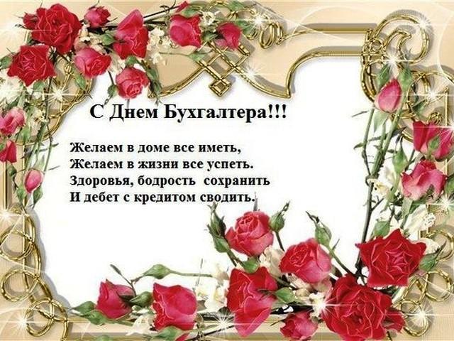 С шаров цветы пошагово 89