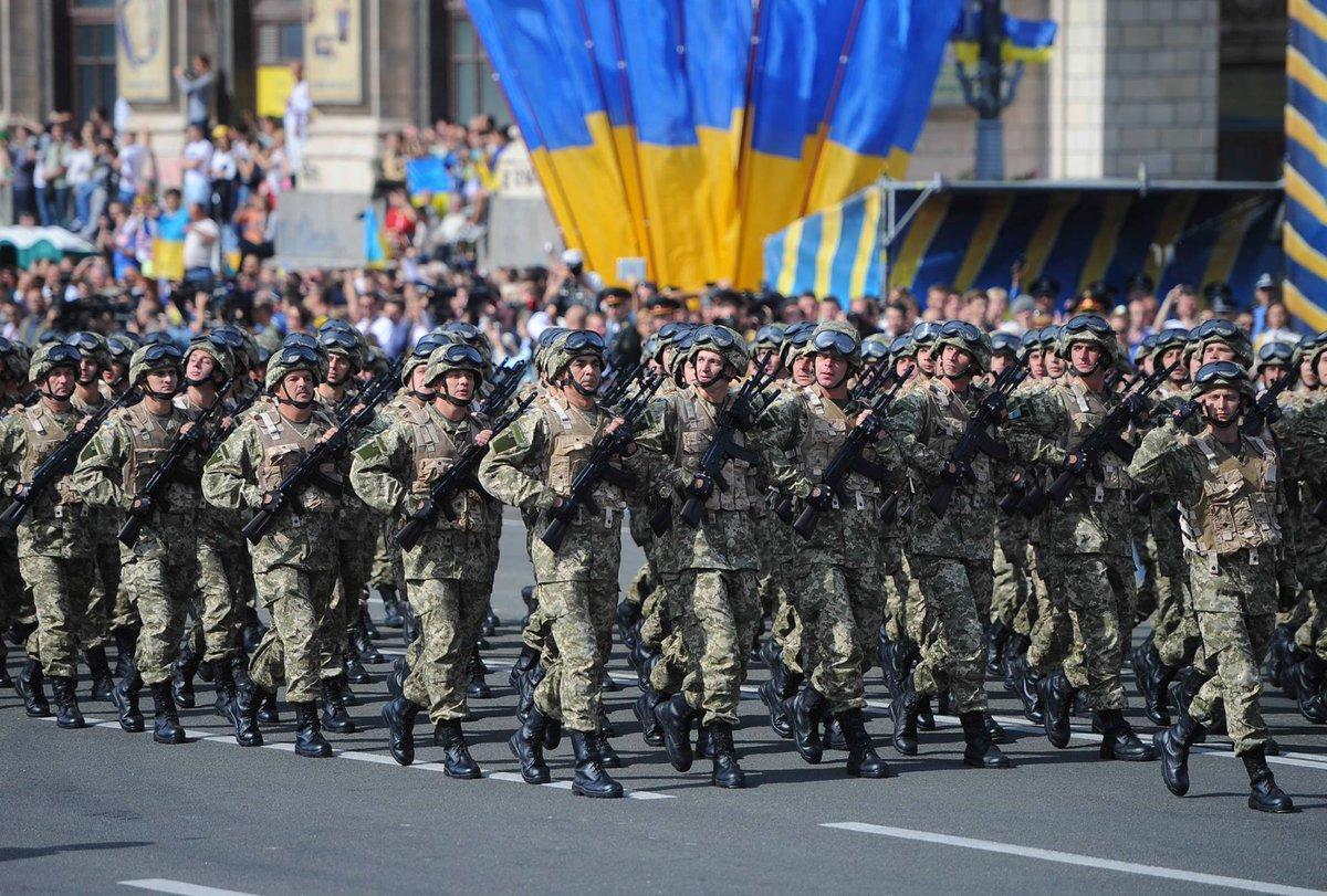 Парад армии Украины