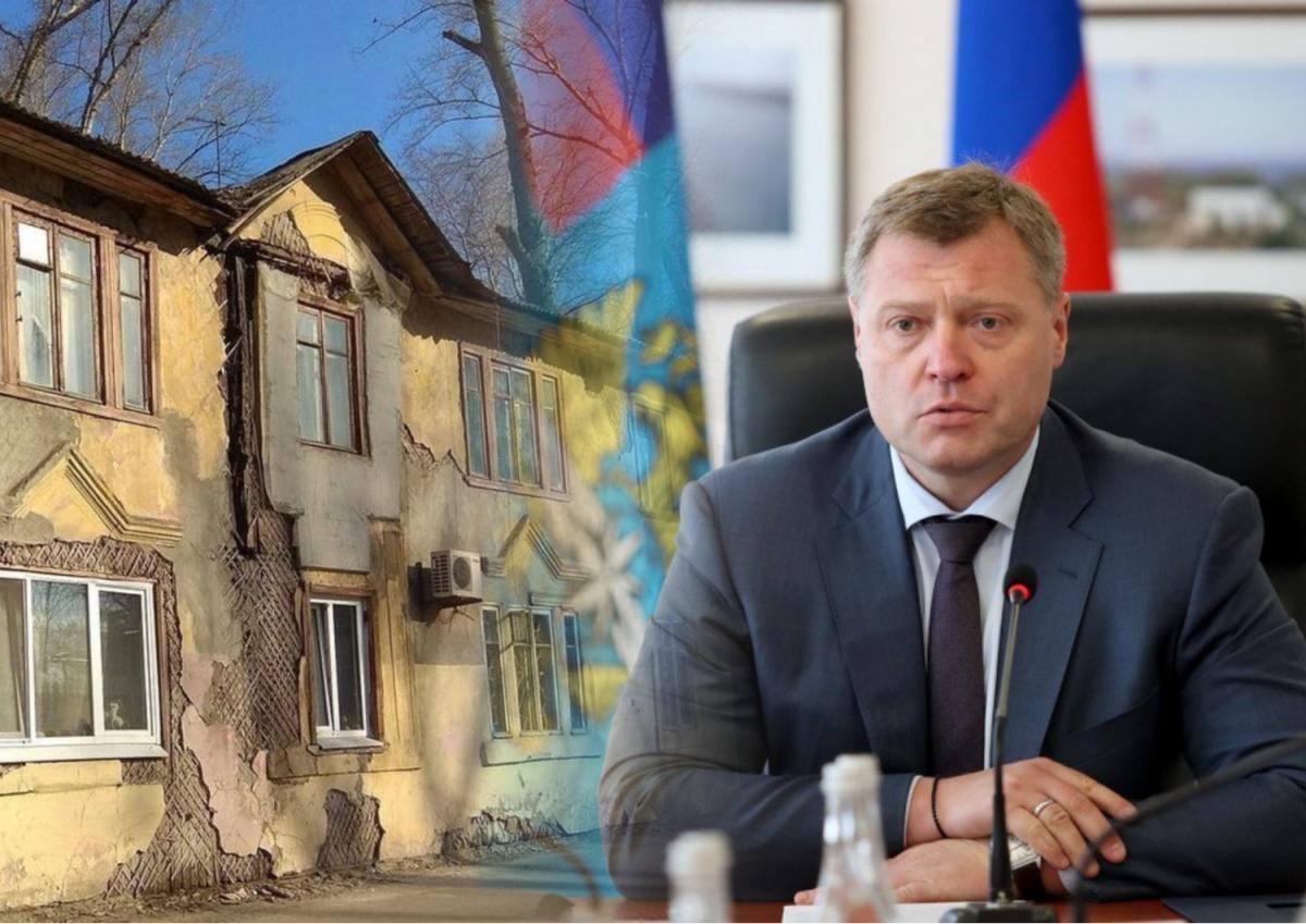 Игорь Бабушкин, ветхое жилье