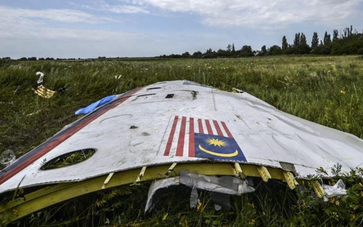 Крушение малазийского боинга MH17