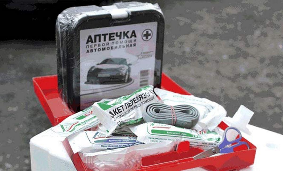 Автомобильная аптечка