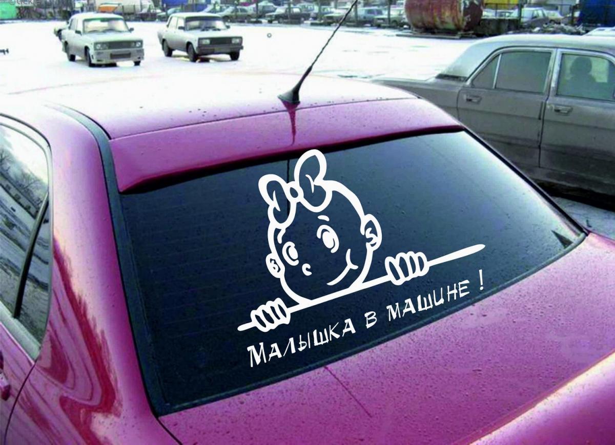 В России могут ужесточить наказание за нарушения ПДД, если в машине находились дети