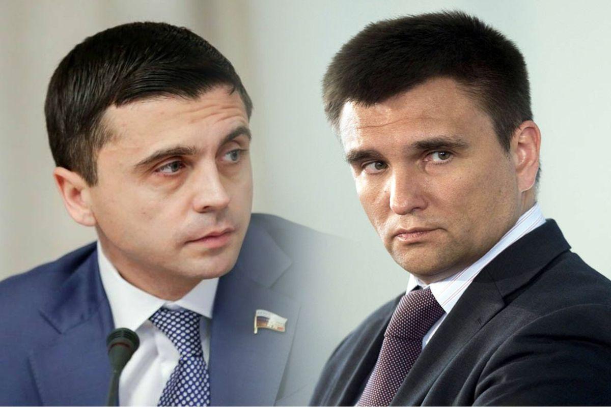 Руслан Бальбек и Павел Климкин картинка