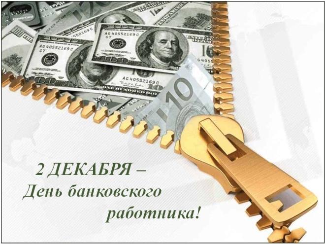 Голосовые поздравления по украине отправить прикольные
