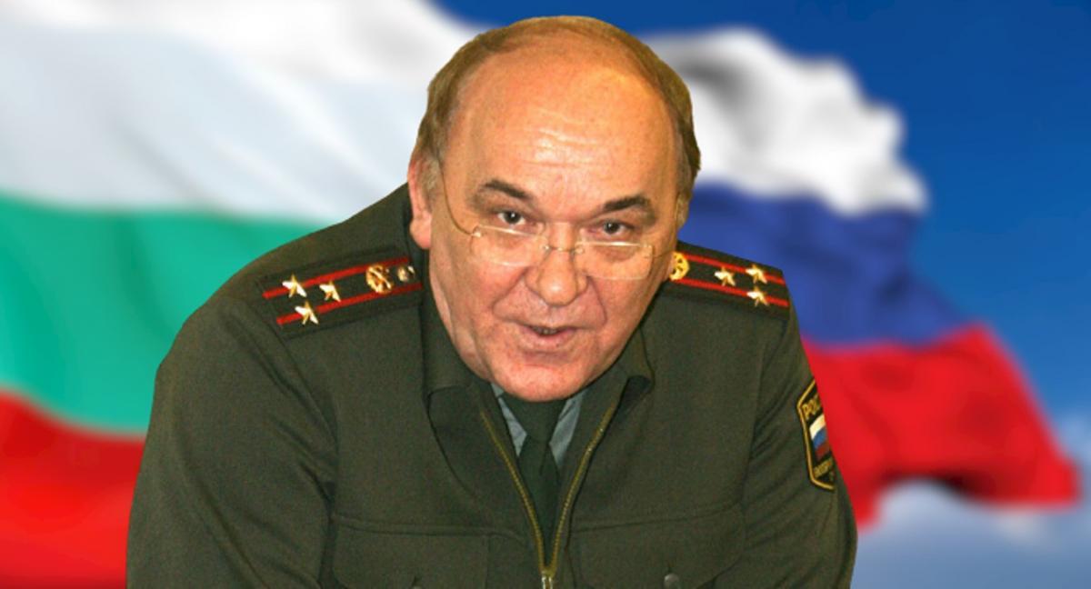 Баранец об уроках патриотизма по-болгарски по лекалам НАТО: «Антироссийский яд»