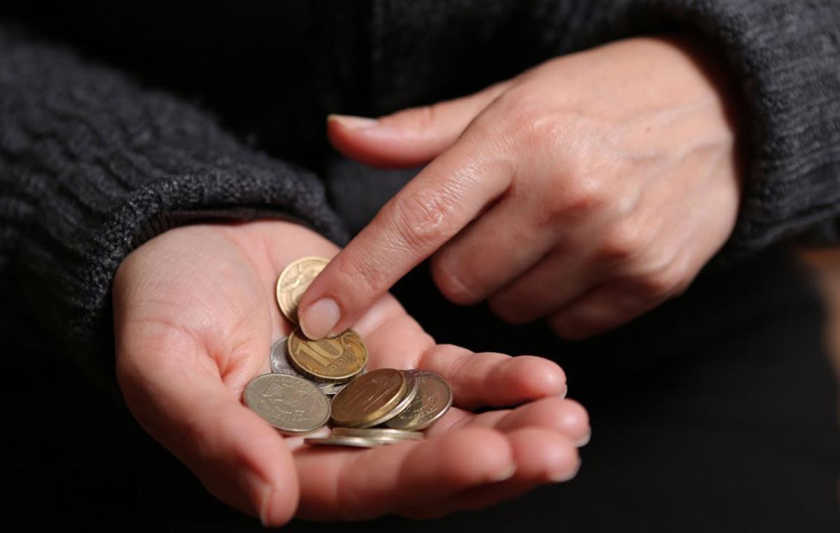 прожиточный минимум бедность