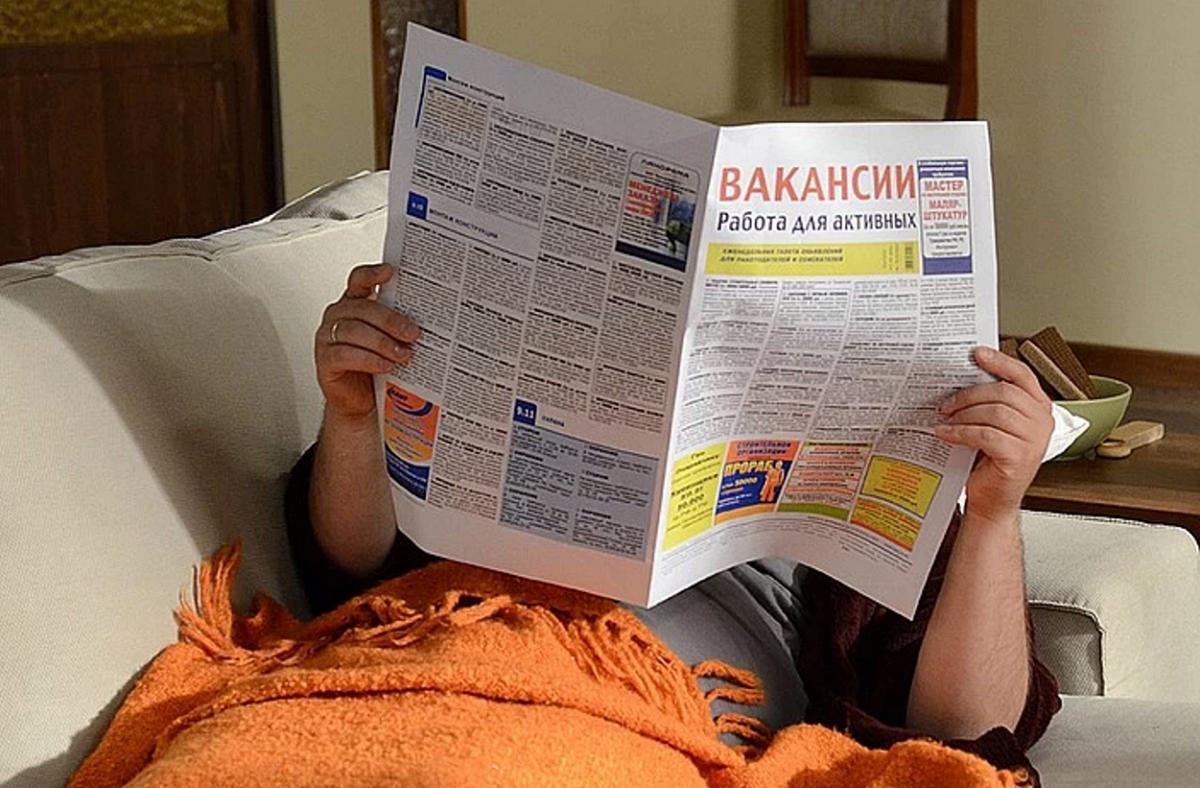 Чиновница в Башкирии назвала пособия для безработных слишком большими