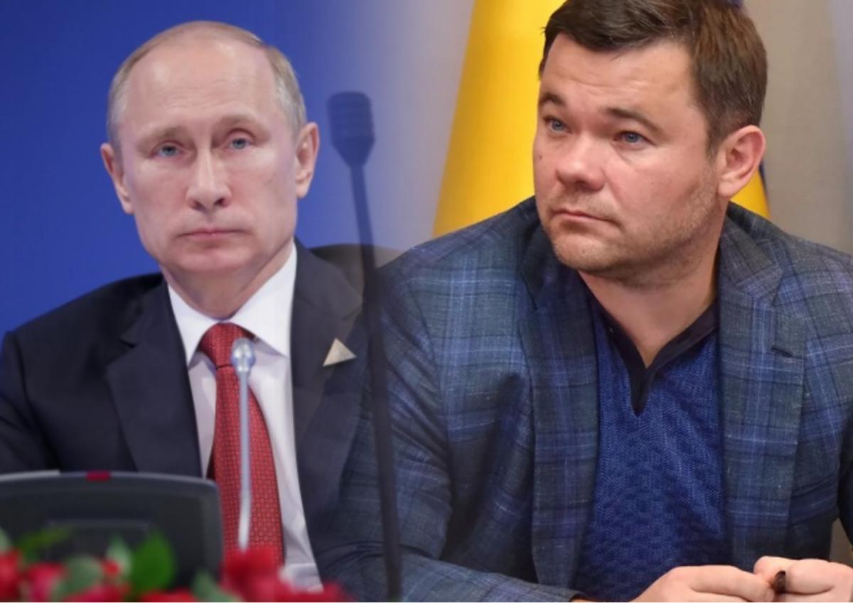 Богдан Путин заявление Киев кинул