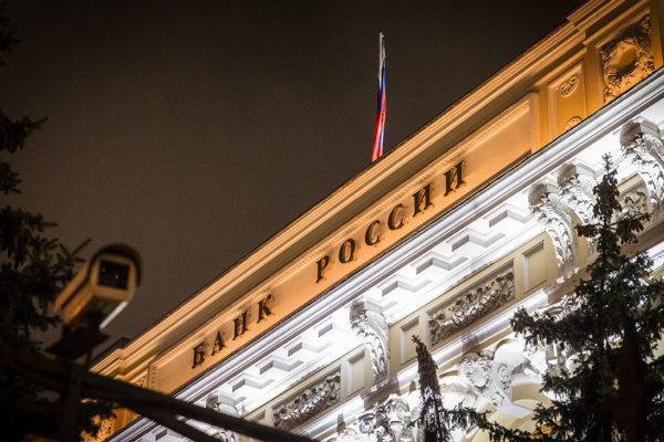 Центральный Банк России сможет блокировать сайты в интернете.
