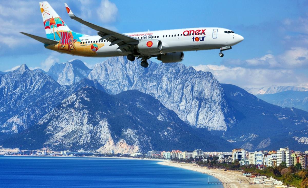 Чартерный рейс в Турцию