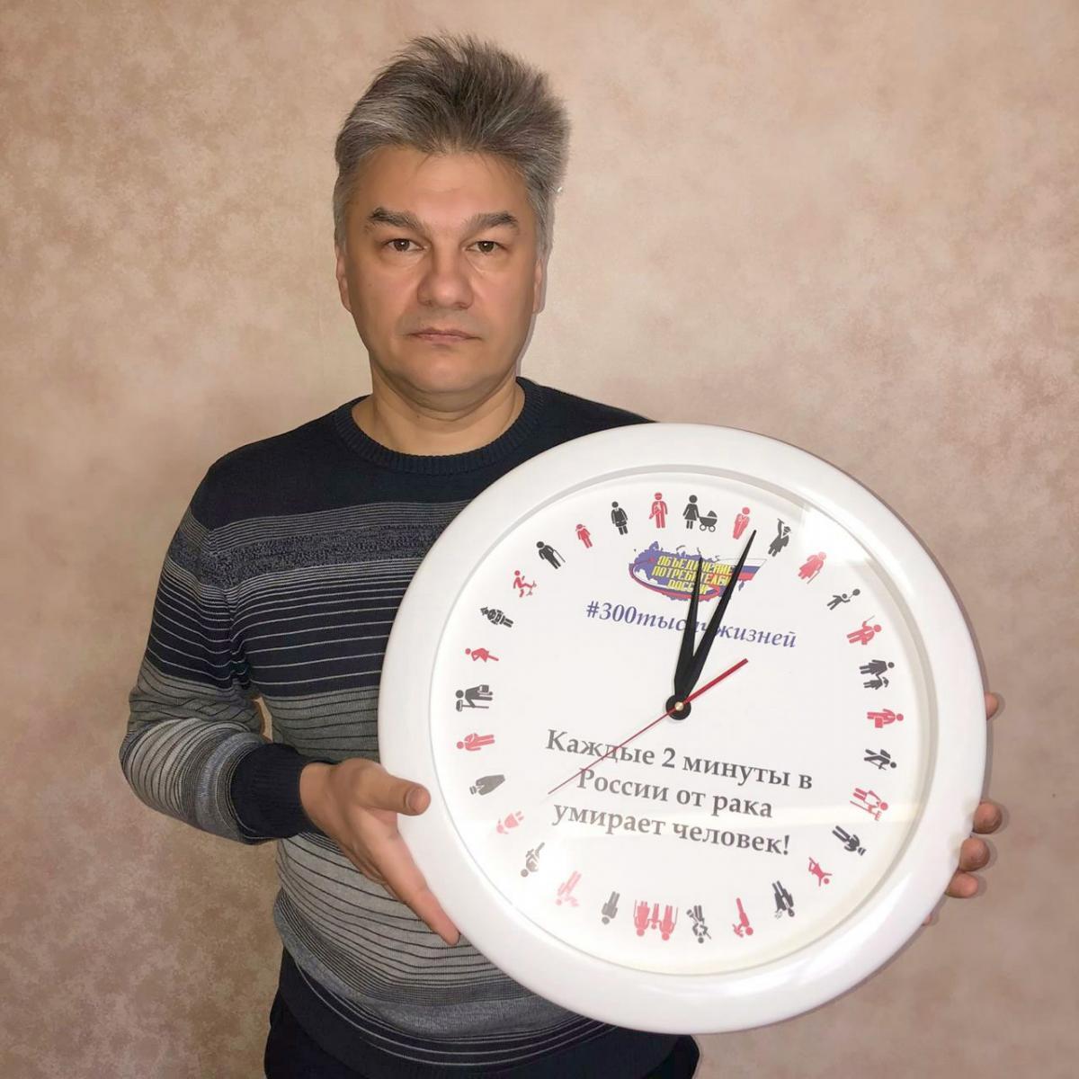 Подарок Евразийскому министру