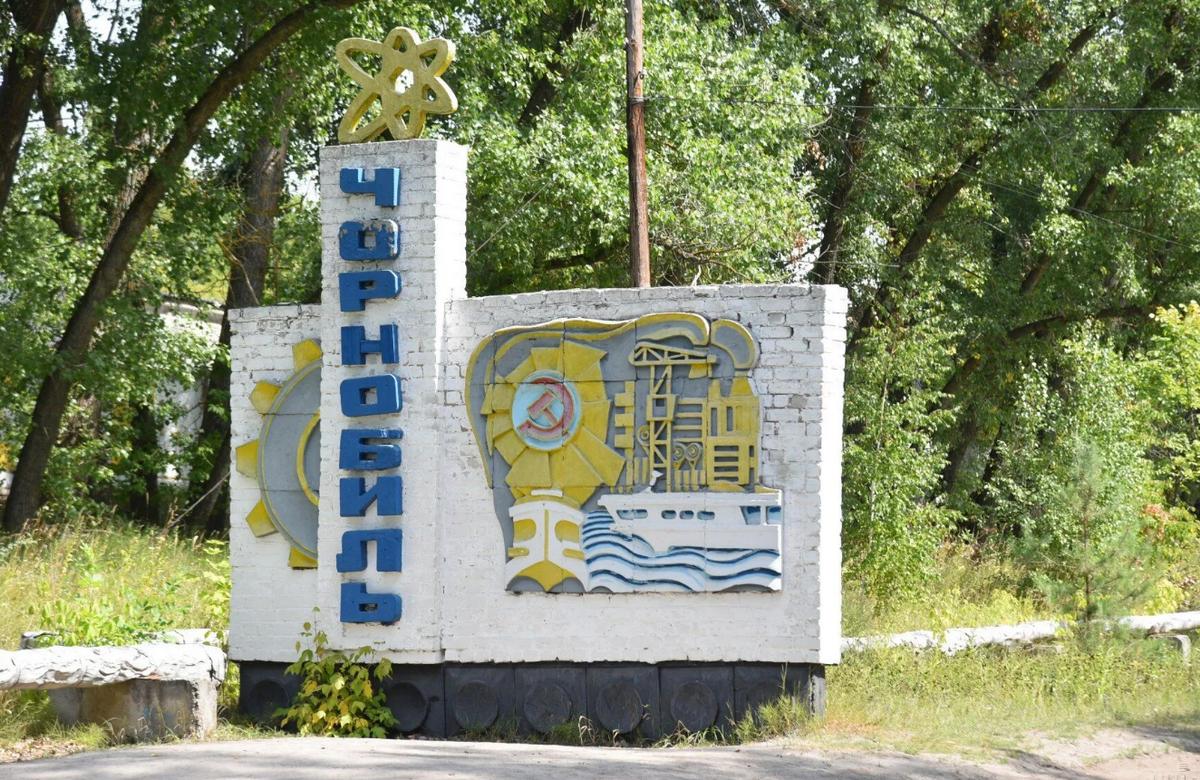 Чернобыль стелла