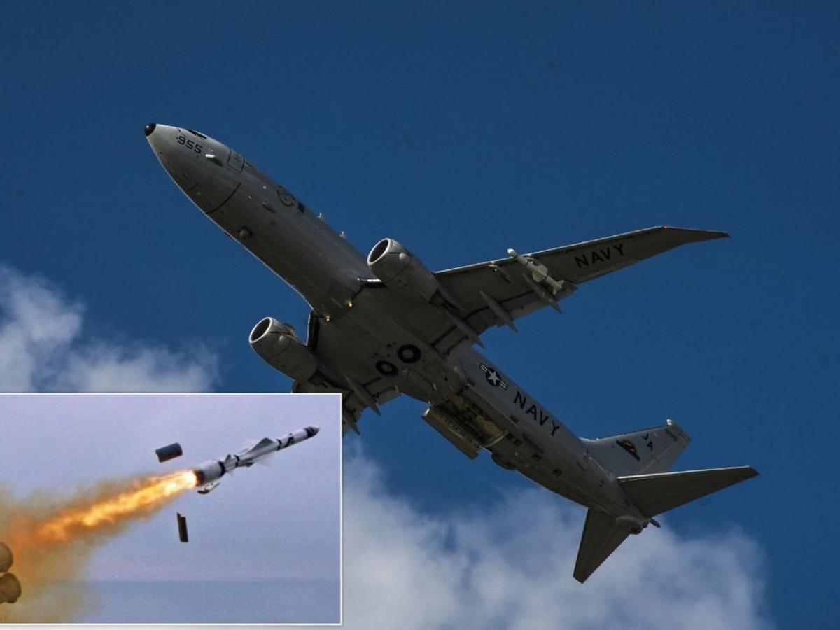 Самолёт-разведчик США вошёл в закрытую для полётов зону, рискуя быть сбитым