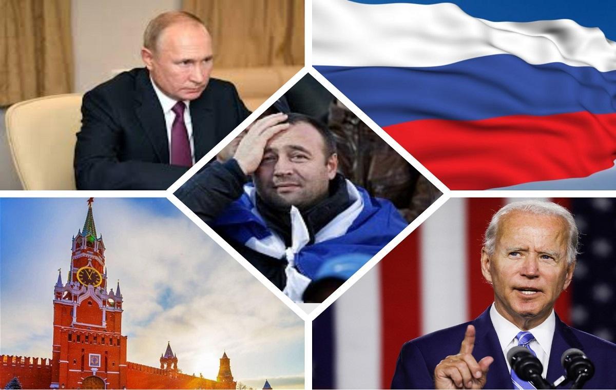 Коллаж о России