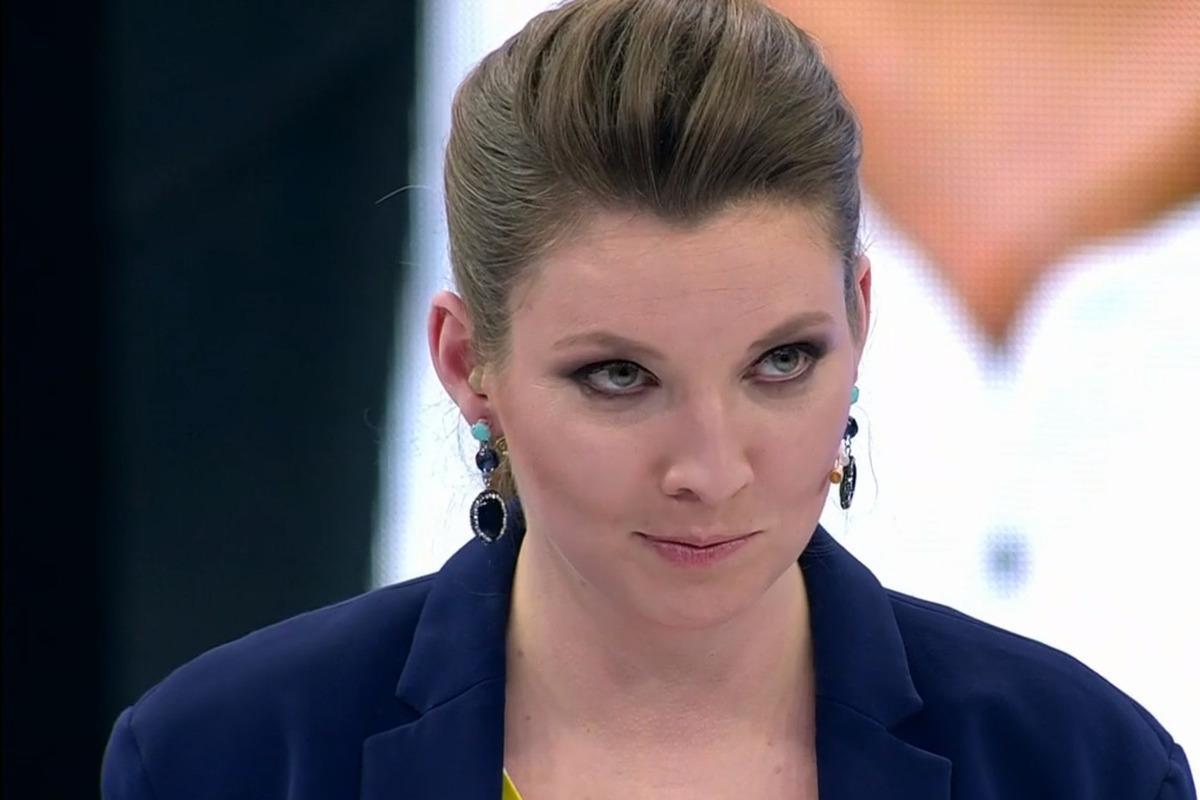 Скабеева высмеяла планы СБУ вызвать Шойгу в Мариуполь
