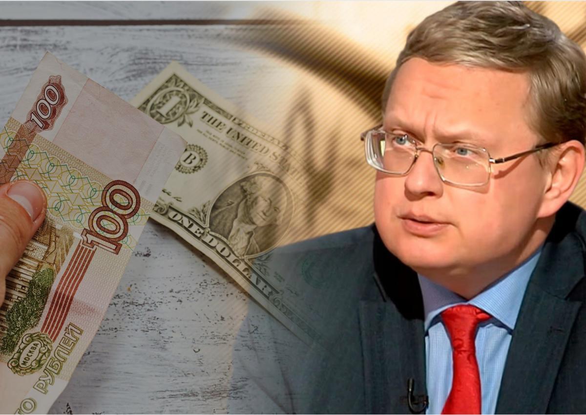 Делягин рубли доллар