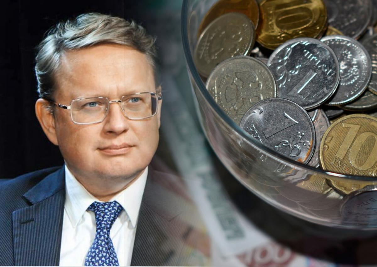 Делягин рубли банка доходы