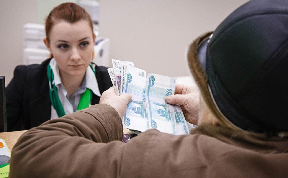 В России установили величину прожиточного минимума на 2021 год