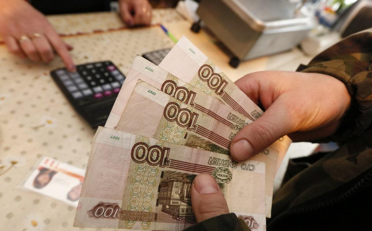 Ростовская область зарплата