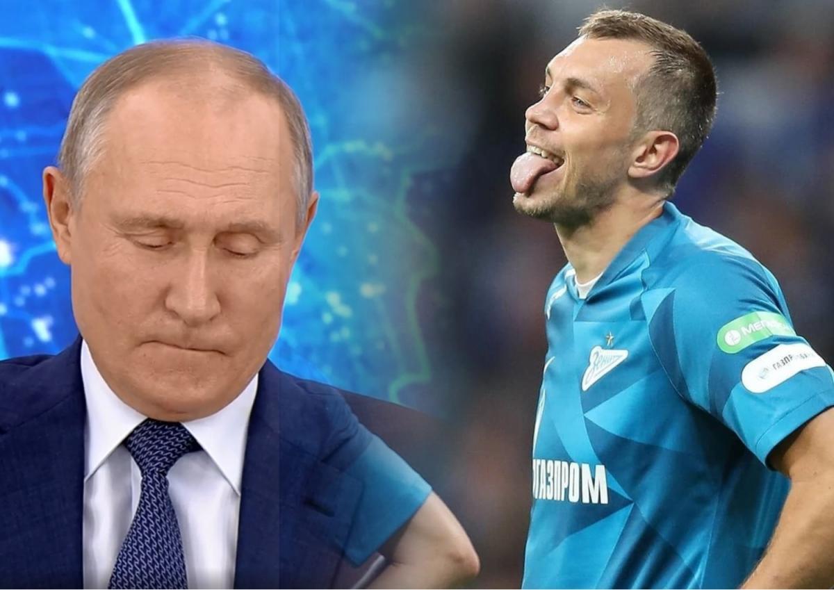 Путин ответил на нескромный вопрос о Дзюбе: «Это было неизбежно»