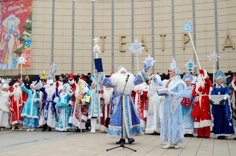 В Краснодаре перед Новым годом пройдет парад Дедов Морозов