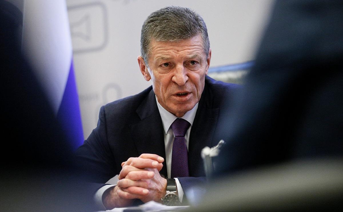 Козак заявил, что ЕС создает условия для замораживания конфликта в Донбассе