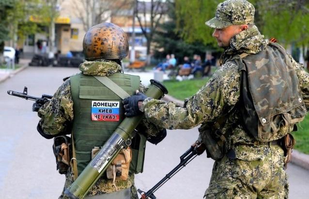 В ДНР сообщили о задержанных диверсантах преклонного возраста