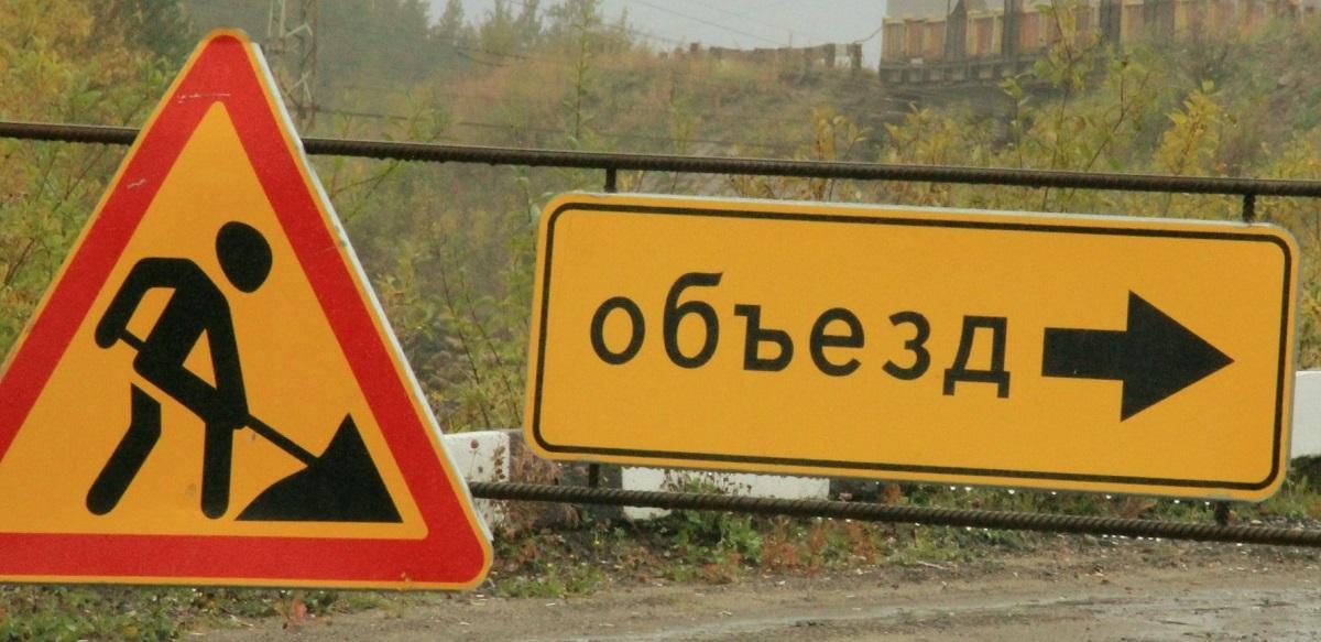 """Дорожные знаки """"Ремонтные работы"""" и """"Объезд"""""""