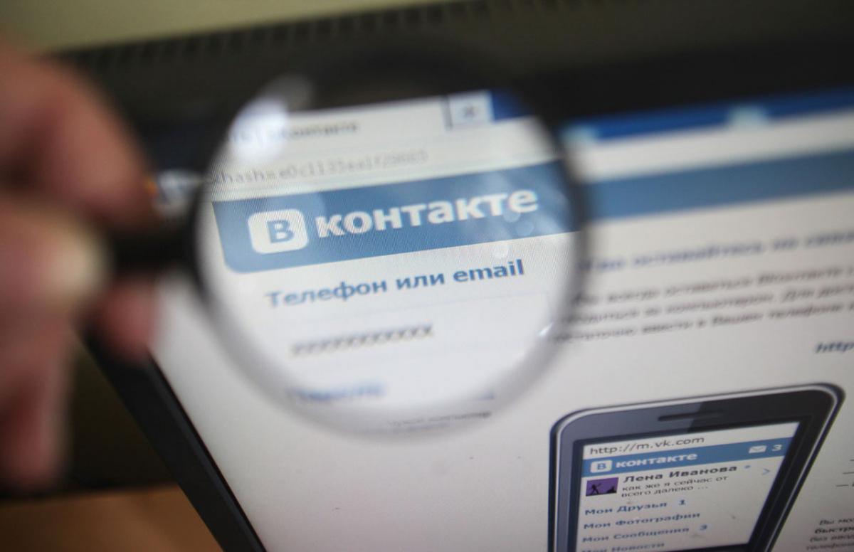 На блюдечке: «ВК» уличили в передаче личных данных пользователей спецслужбам