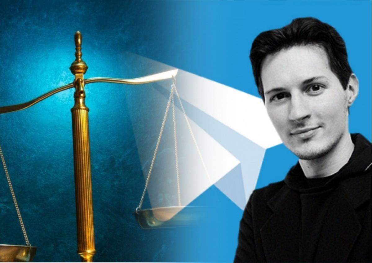 Павел Дуров Telegram