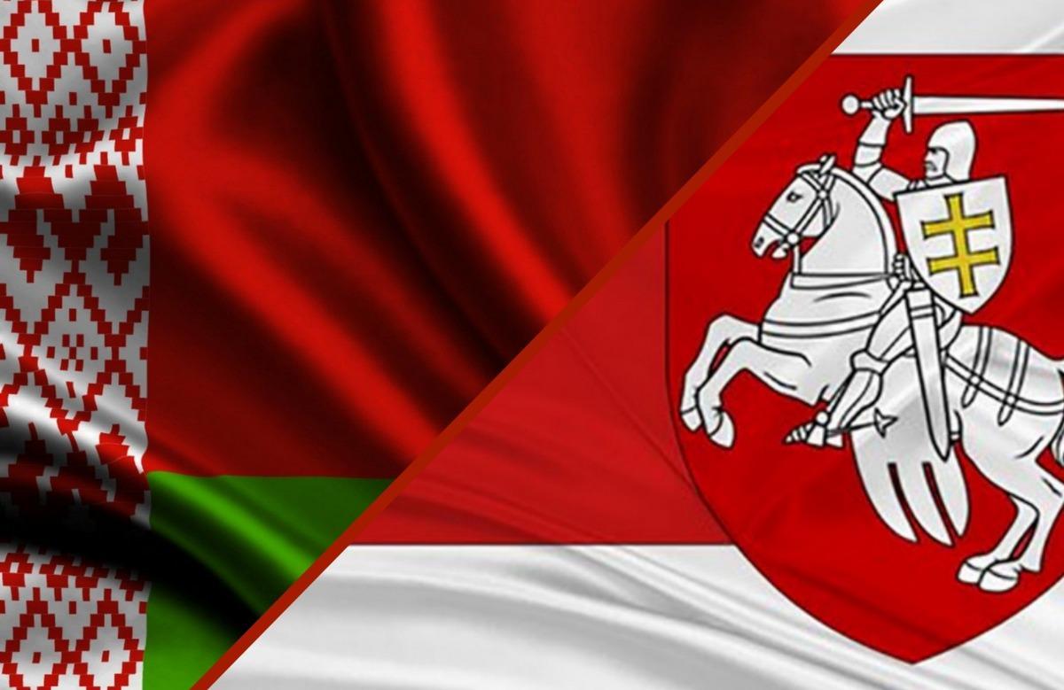 Два флага Белоруссии