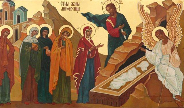 День Святых Жен Мироносиц – православный женский праздник